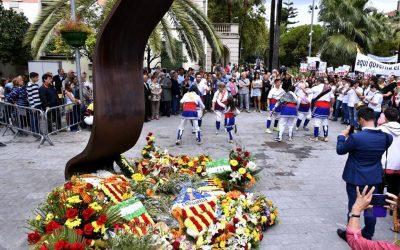 La celebració de la Diada Nacional de Catalunya torna al centre de la ciutat